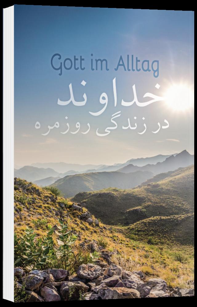 CLV_gott-im-alltag-deutsch-farsi_256285_1