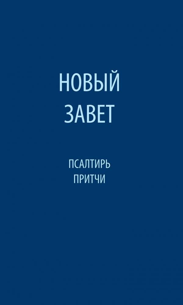 Russische Status Spruche Zitateuniversum