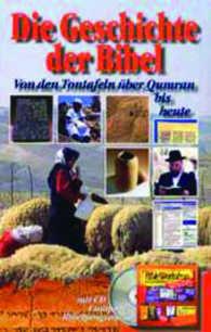 Die Geschichte der Bibel + CD
